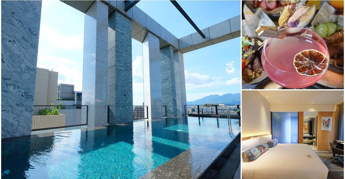 台北中山雅樂軒酒店Aloft Taipei Zhongshan:台北住宿推薦!離捷運2分鐘的精品飯店,有酒吧泳池
