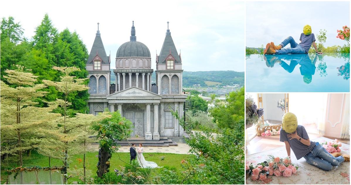 苗栗銅鑼景點︳愛麗絲的天空攝影基地:婚紗拍攝聖地,也歡迎散客來拍IG打卡照