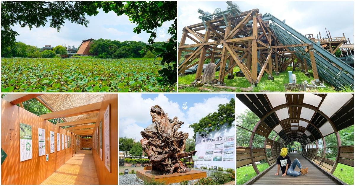 免費台中景點︳東勢林業文化園區:全台最大荷花池X製材廠遺跡