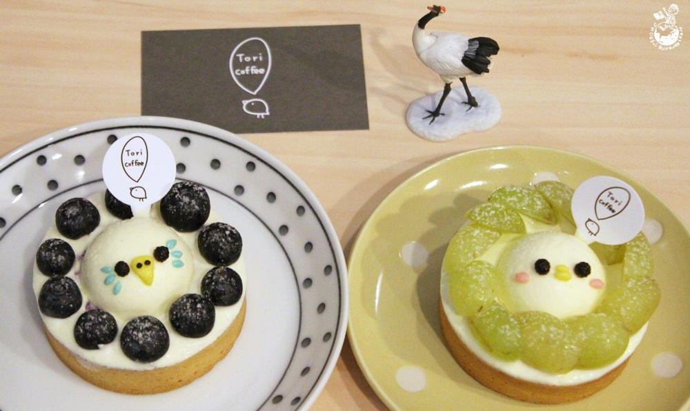 大安捷運站甜點︳Tori Coffee 鳥兒咖啡,看起來很鳥吃起來不鳥
