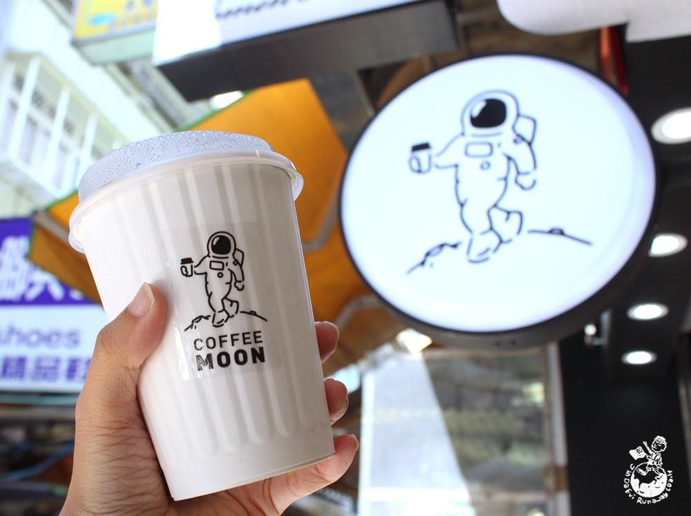 松江南京咖啡︳ COFFEE MOON珈琲月,當一個邊月球漫步邊喝咖啡的太空人