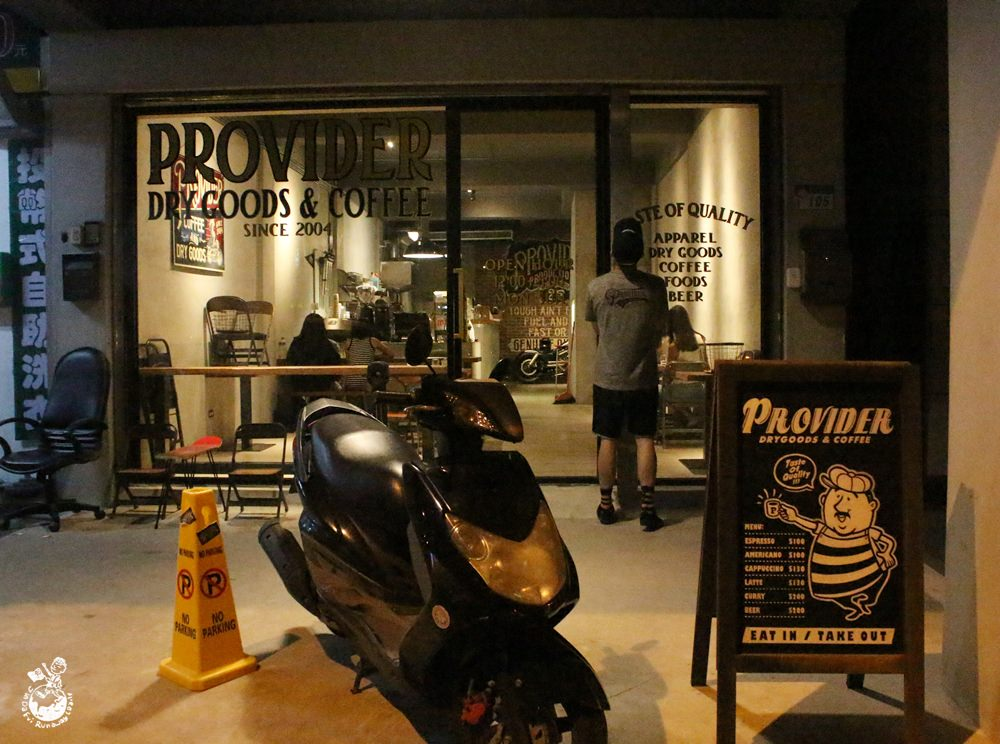 Provider -Dry Goods & Coffee