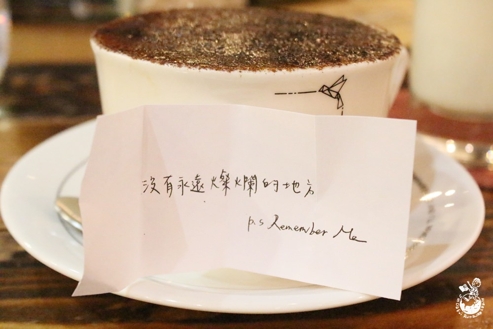 台北咖啡︳Remember Me記得我Café-小巨蛋站深夜咖啡店,附wifi、插座、不限時