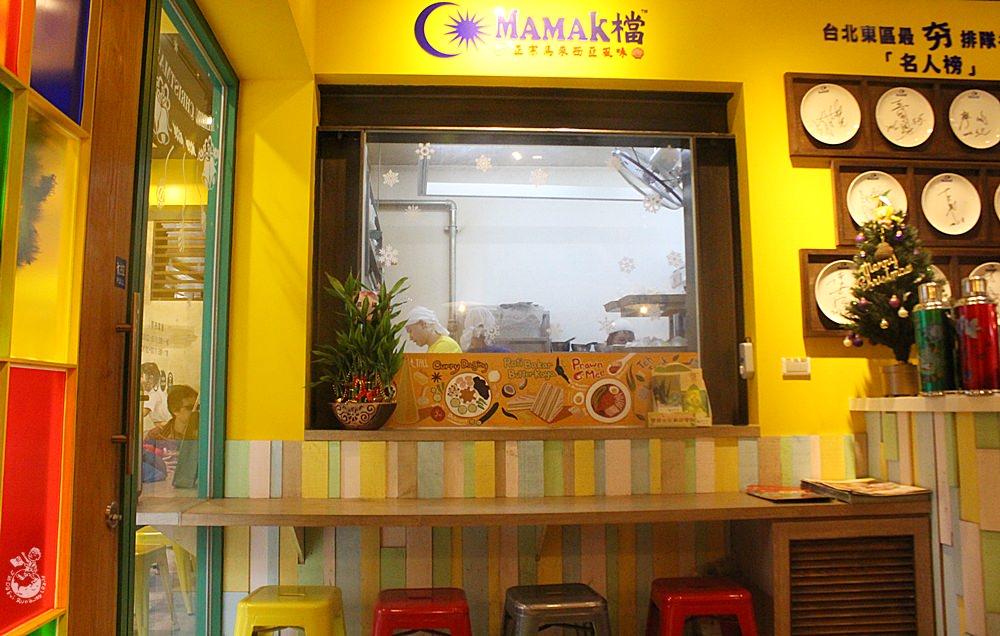 台中馬來西亞餐廳