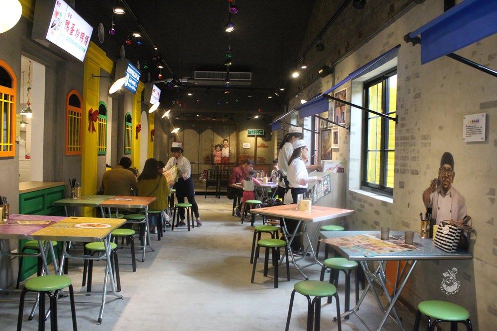 馬來西亞餐廳