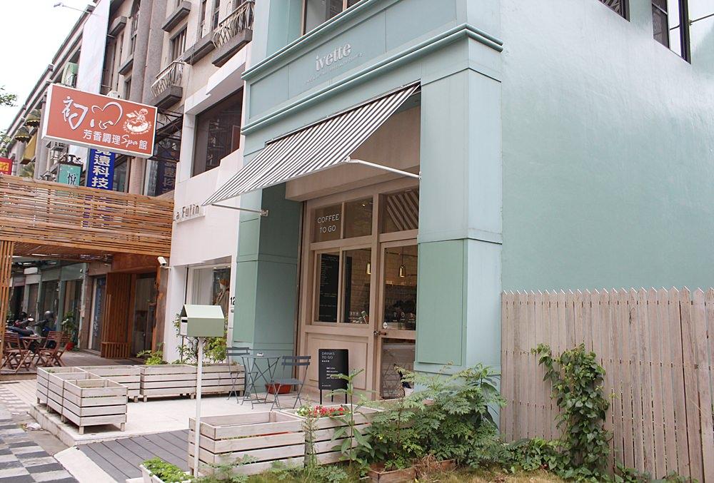台中西屯區咖啡店
