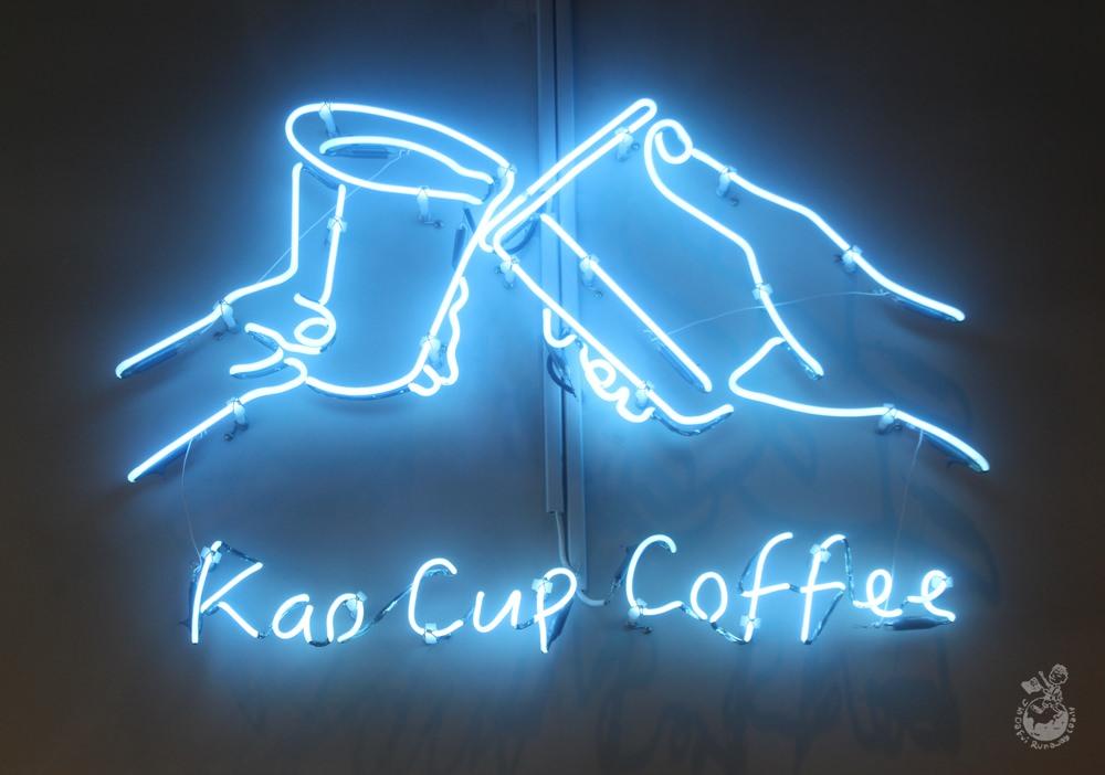 高雄鼓山區咖啡