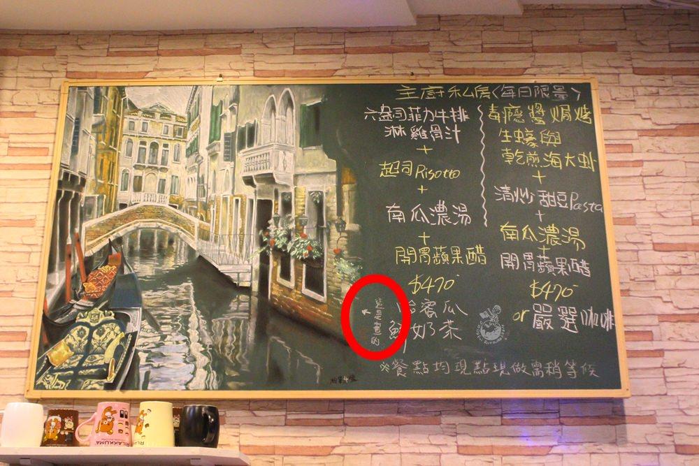 台中義大利麵