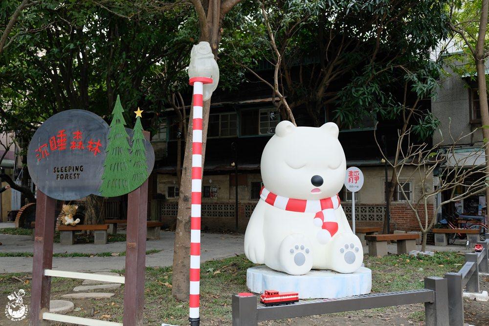 「沉睡森林」嘉義熱門打卡景點,快和大白熊、小狐狸一同進入夢鄉!