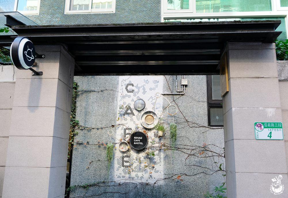 台北旅館 大安捷運站