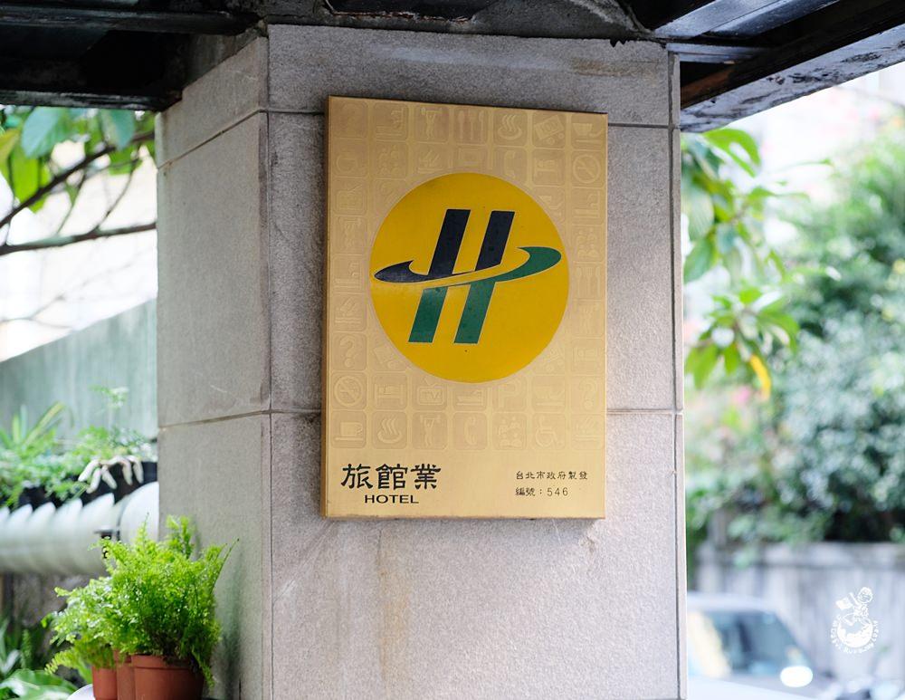 台北旅館 大安捷運站旅館