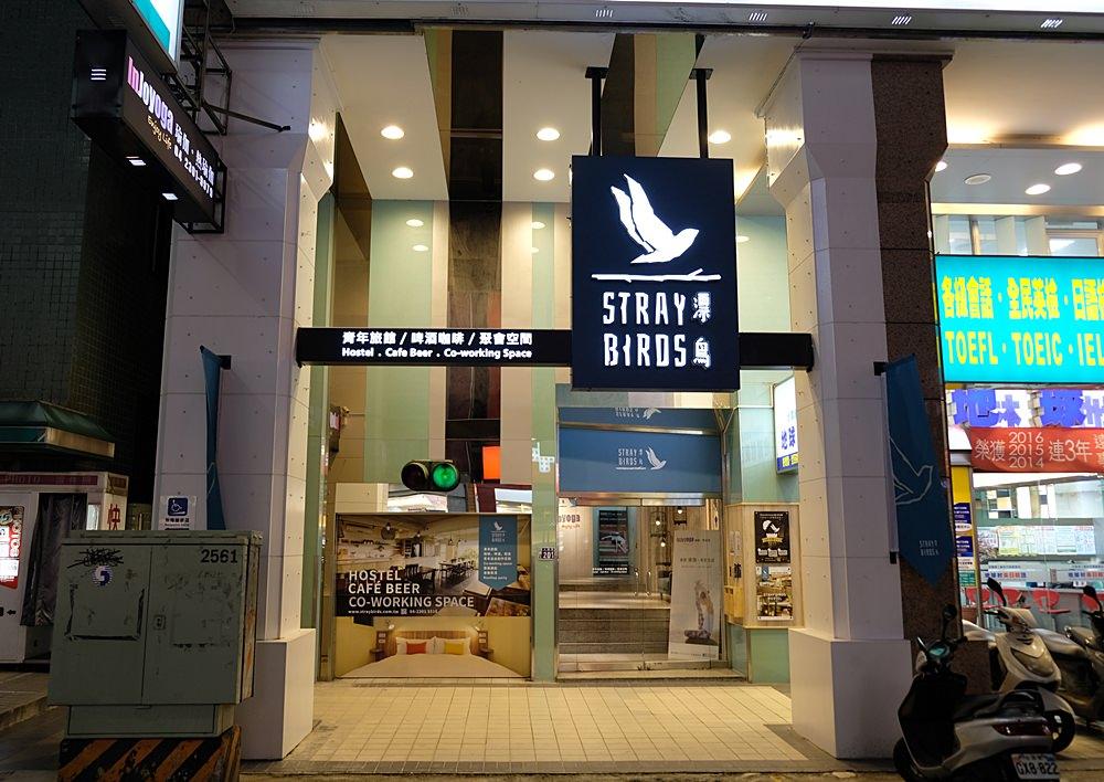 台中住宿推薦︳漂鳥Straybirds-薰衣草森林旗下的青年旅館品牌,鄰近勤美誠品綠園道