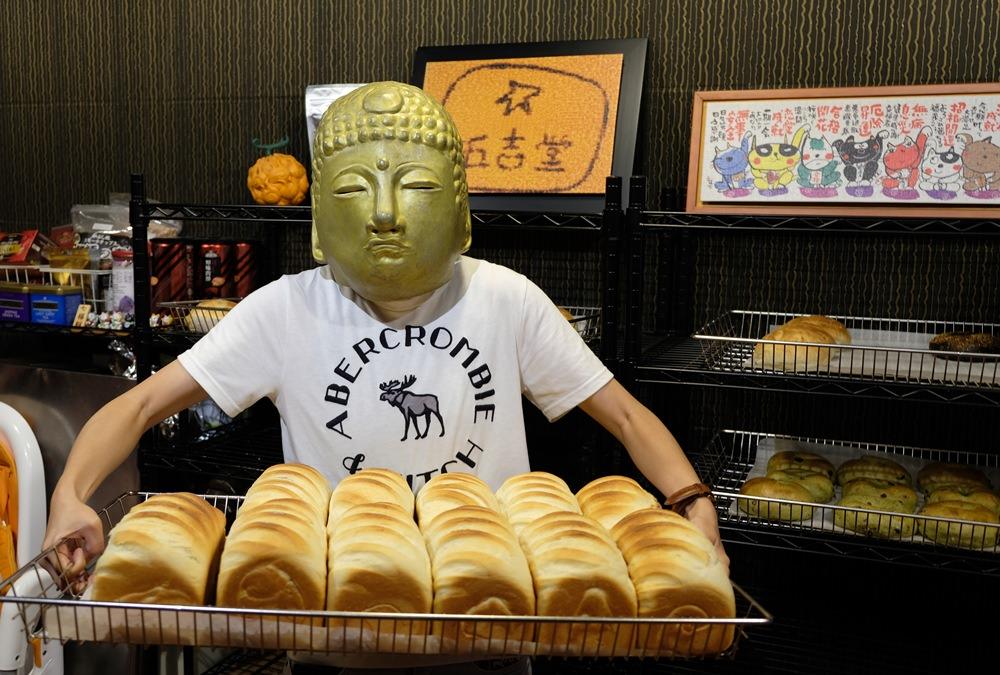 台南麵包店