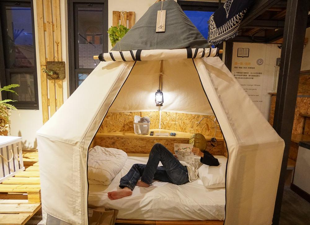 墾丁住宿︳恆春信用帳Campsule Hostel-帳蓬形式的膠囊旅館,適合約好友來百年青年旅館作「帳」