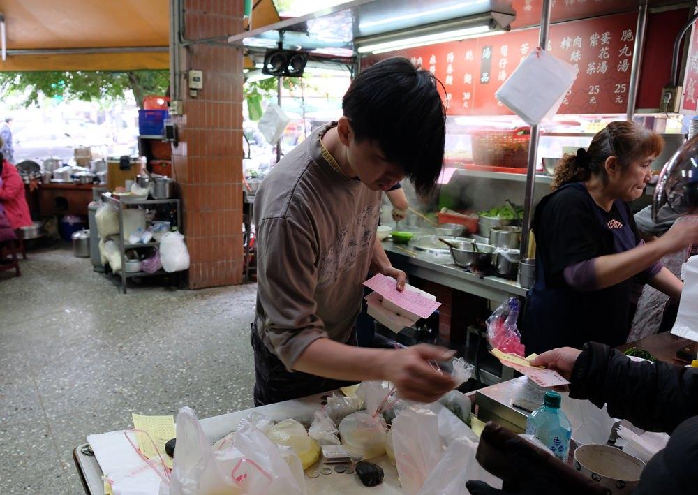 阿隆麵攤 向上市場美食