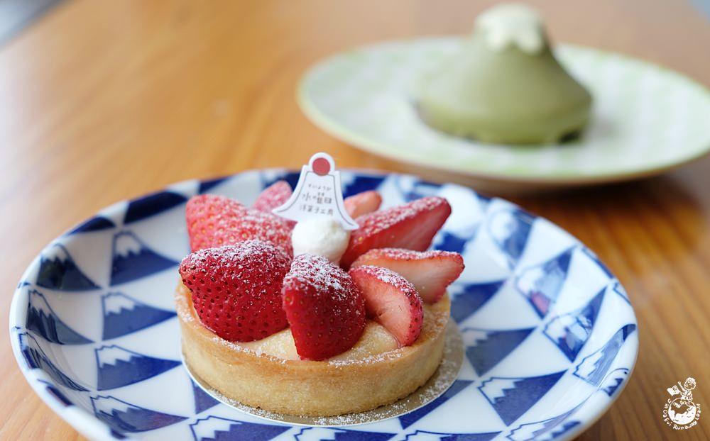 美術館下午茶 綠園道餐廳推薦