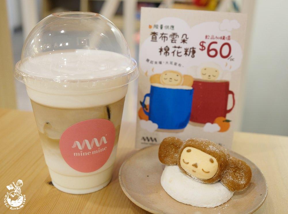 中山站美食 中山站咖啡