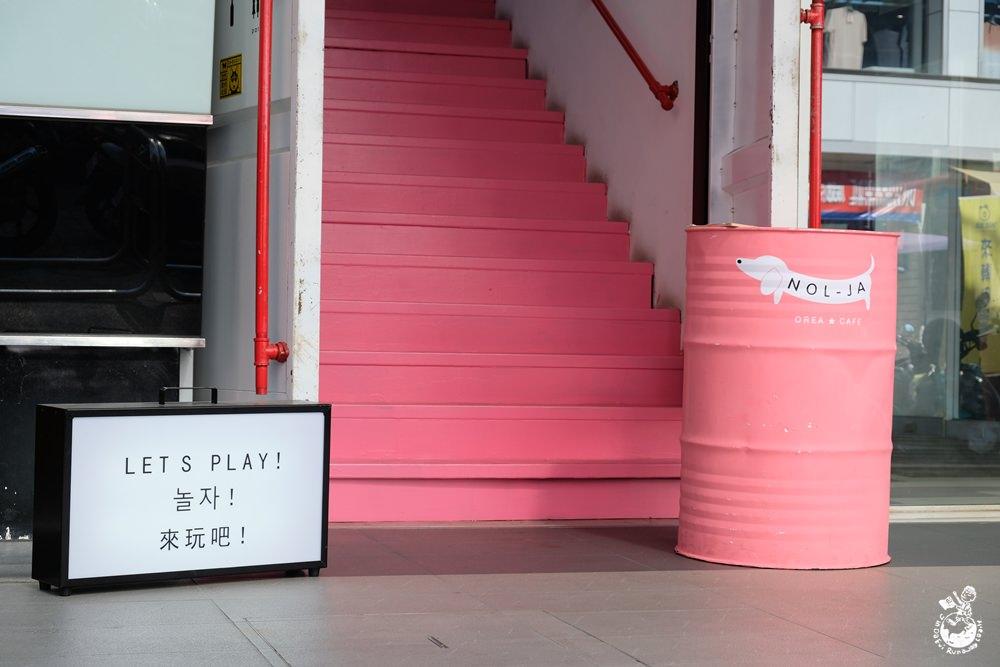 新崛江美食 咖啡店