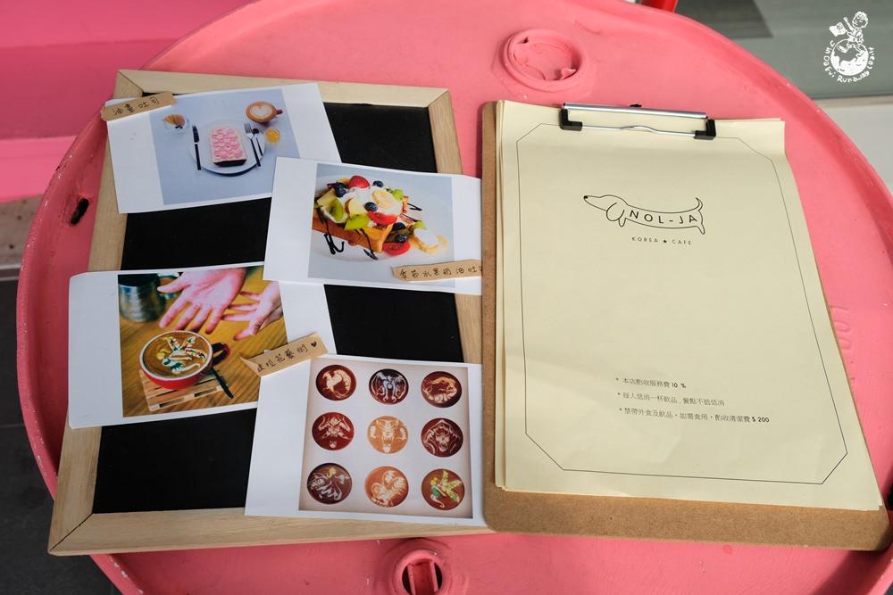 新崛江美食 咖啡廳 下午茶