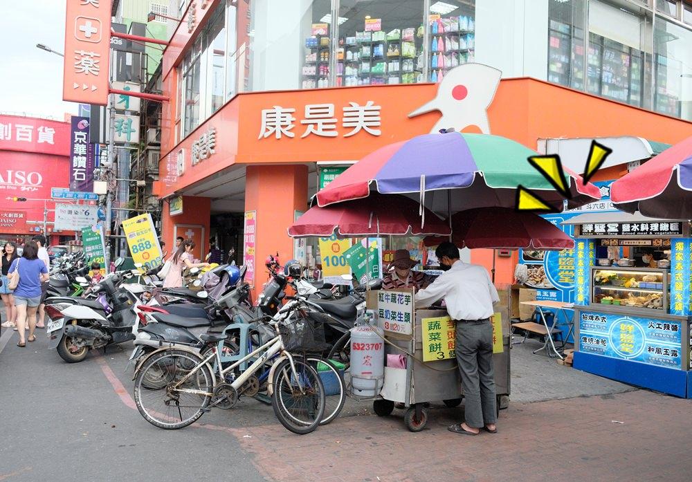 斗六美食 斗六火車站美食