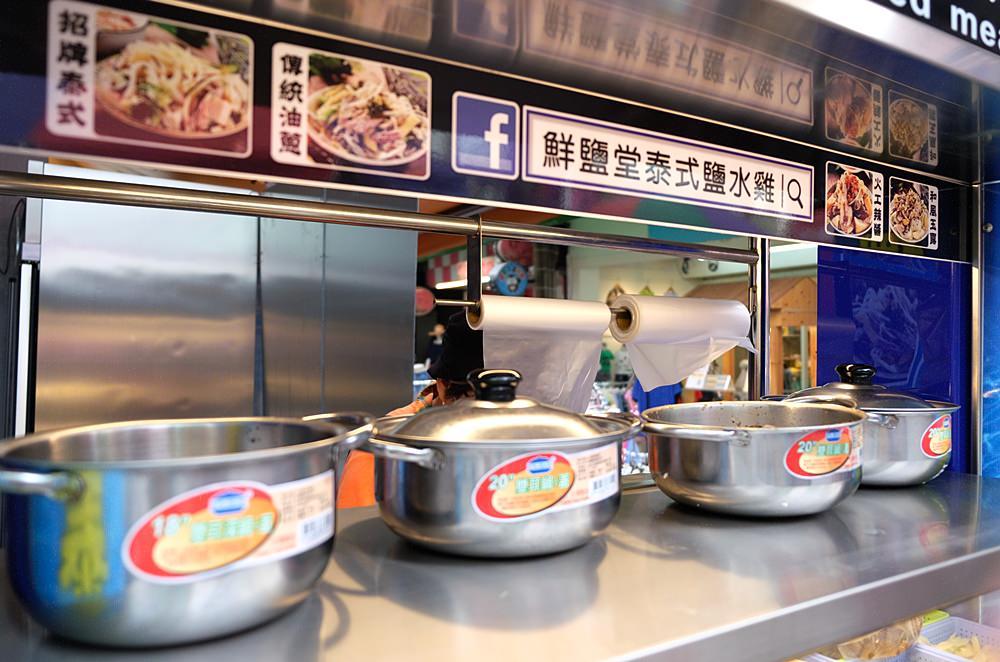 斗六火車站美食