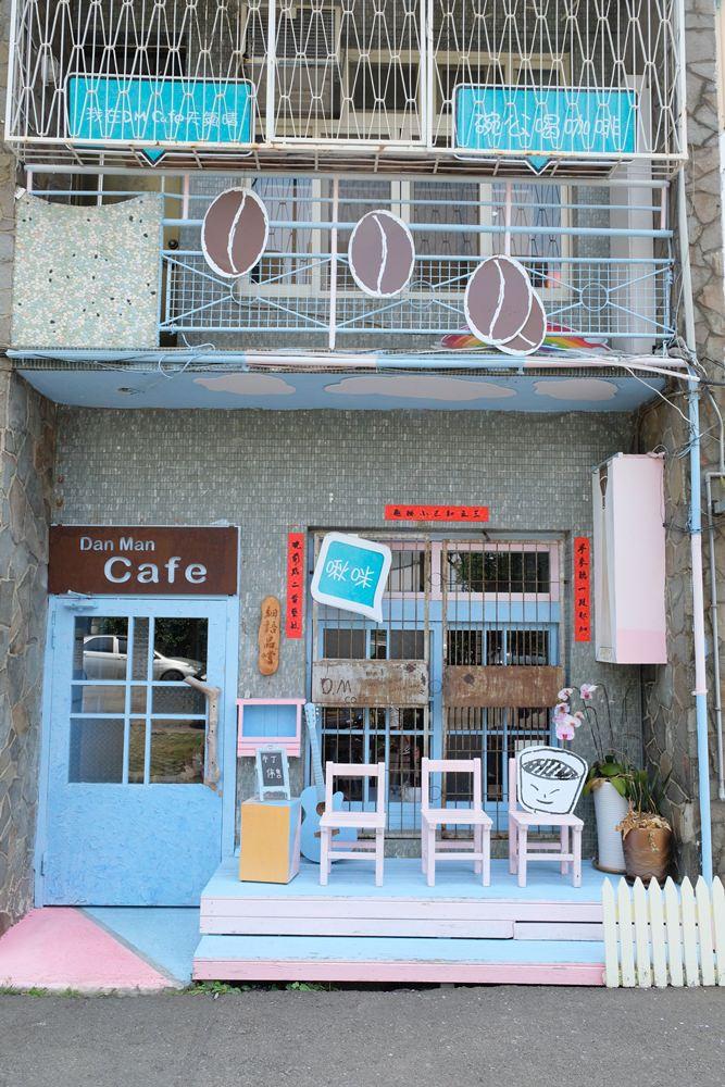 台中咖啡 台中西區咖啡
