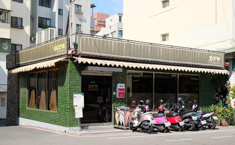 kadoya喫茶店-台南特色甜點咖啡店,彷彿誤闖昭和時代京都咖啡館