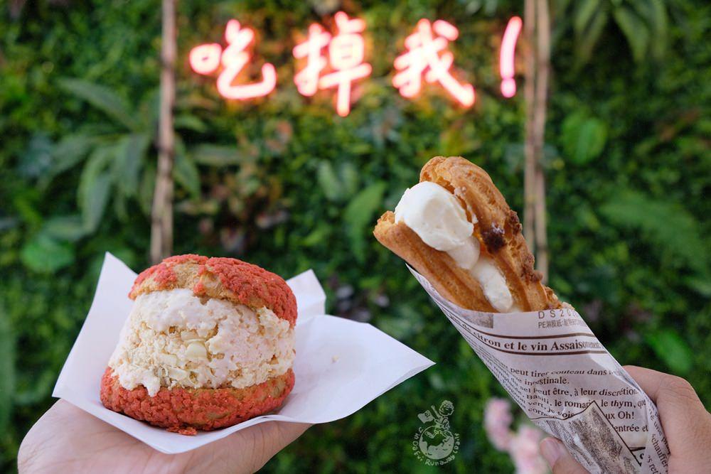 高雄甜點︳吞吞手作泡芙-供應多種口味冰淇淋泡芙,網美必盪叢林鞦韆IG打卡牆
