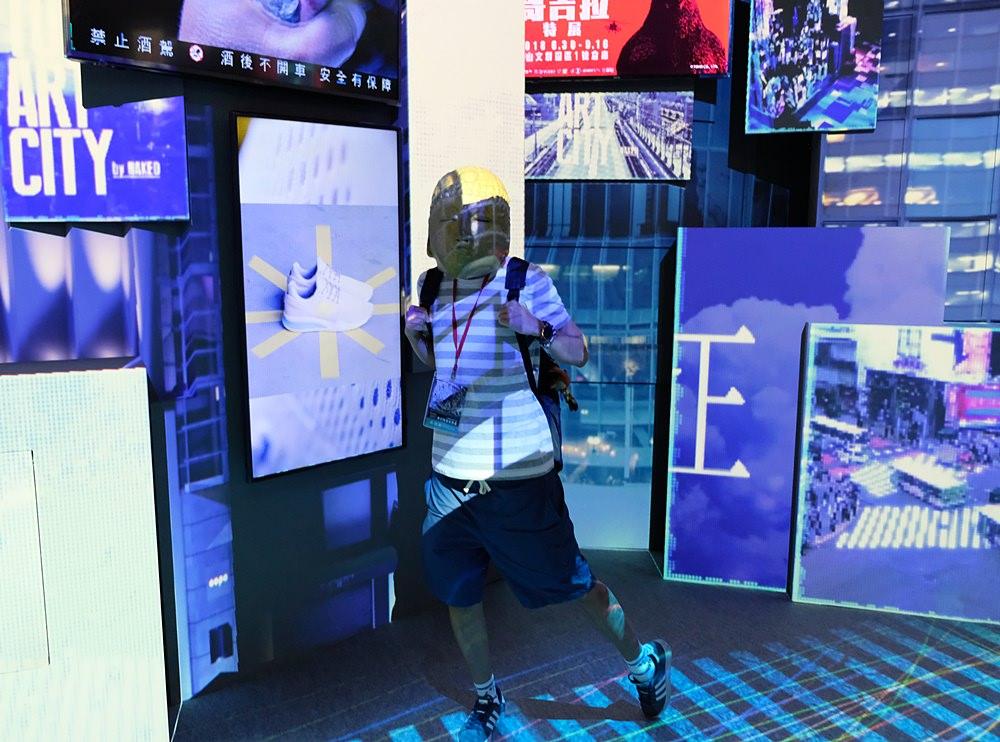 Tokyo Art City By NAKED in Taipei 光影東京!360夢幻視覺系特展-整個展覽如同一場數位藝術演出,各種特效交織而成驚豔的5D視覺饗宴