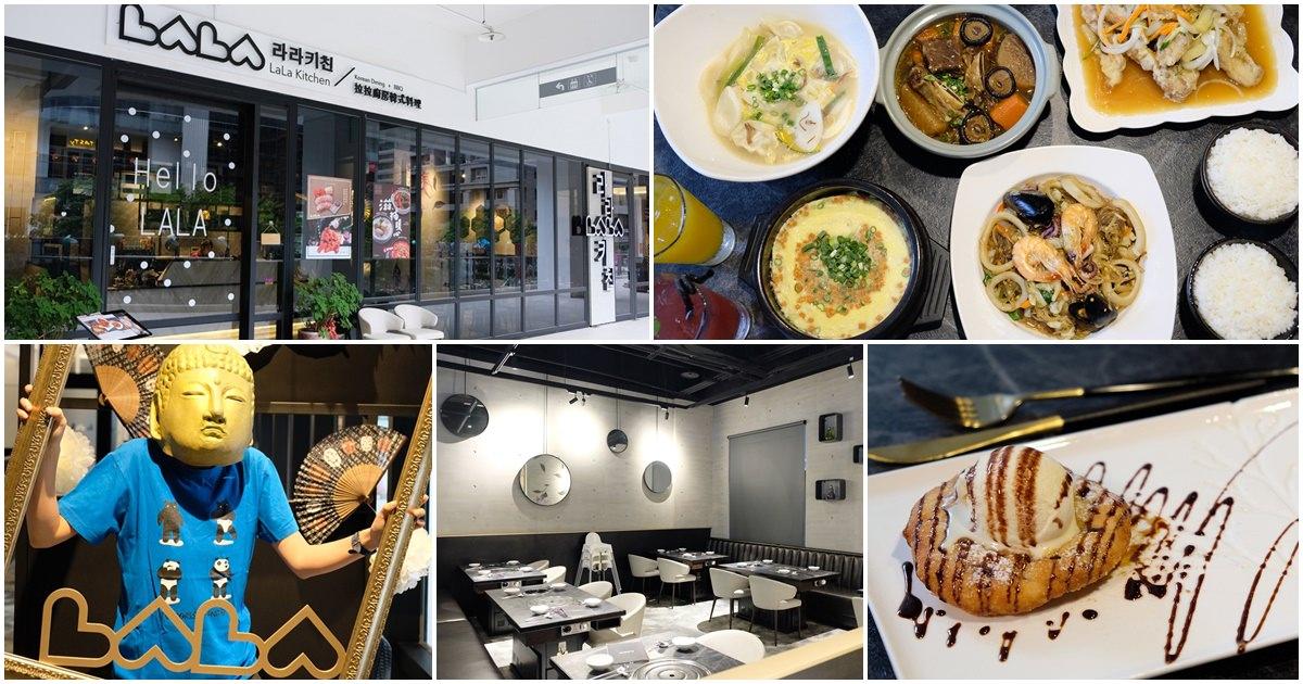 拉拉廚房韓式料理-米平方商場環境像咖啡店的韓式料理,父親節套餐期間限定供應