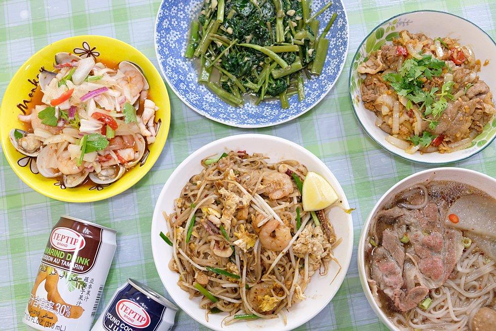 泰小葉泰式風味小食-台中泰式料理推薦,北屯區平價美食小資族最愛!