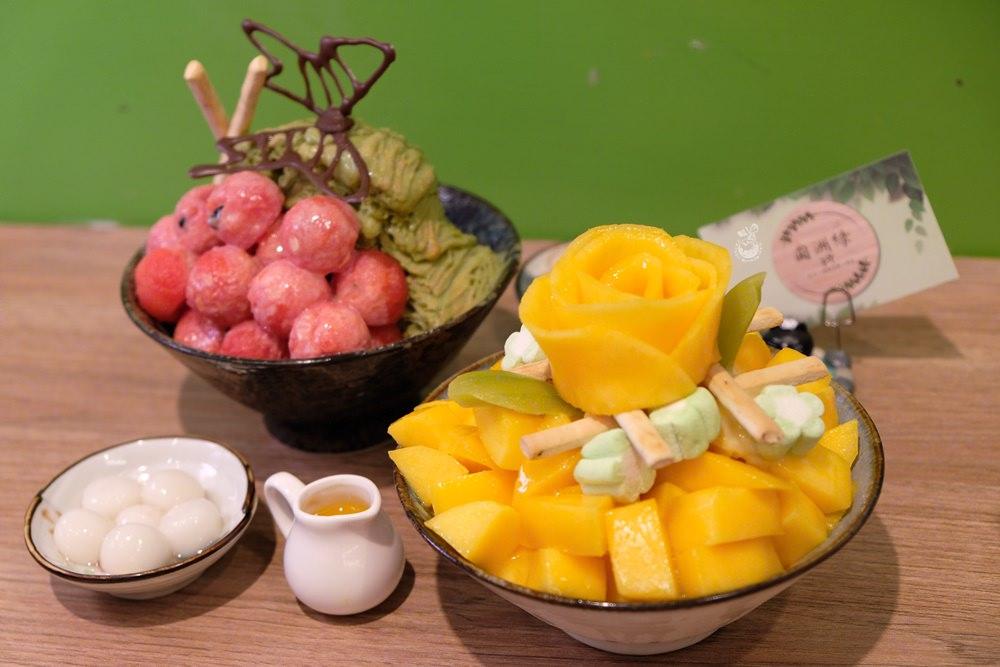高雄冰店︱圓洲綠冰店-百元有找的平價雪花冰,還有酒釀湯圓