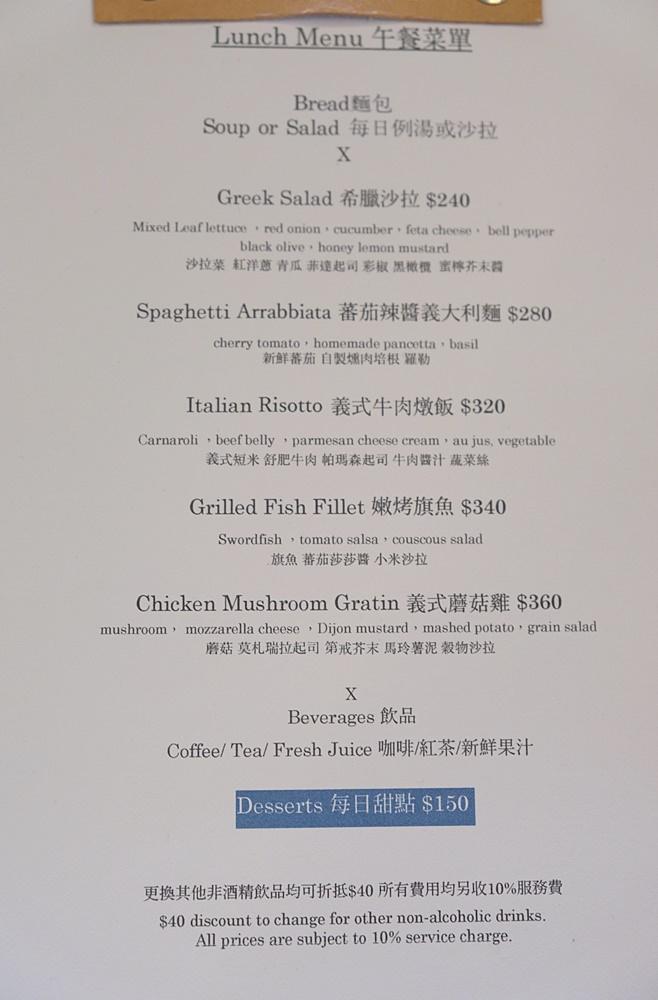 台中餐酒館