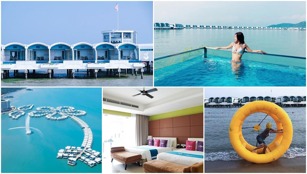 大紅花渡假村-馬來西亞的馬爾地夫,豪華海上別墅ㄧ房一泳池,蜜月旅遊推薦!