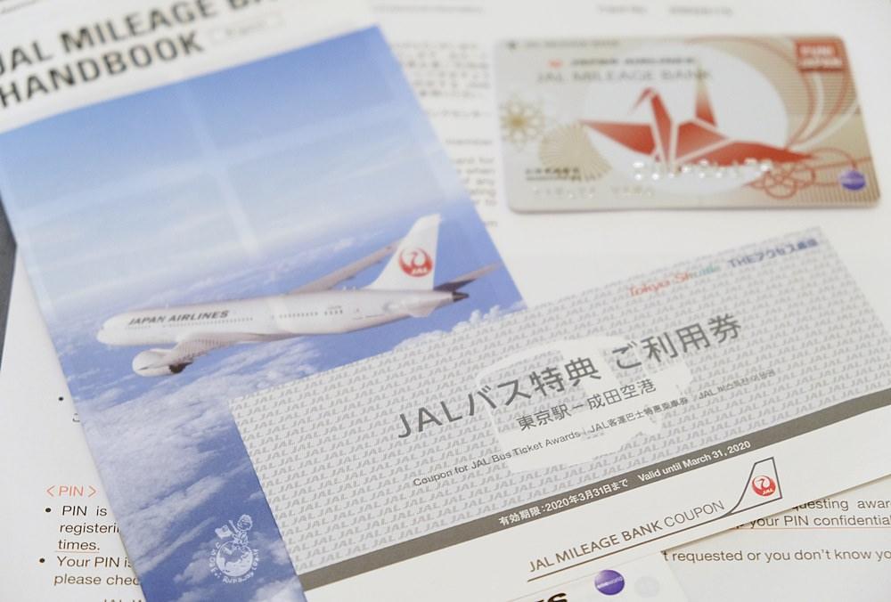 日本航空JMB聯名會員卡免費申請,送成田機場往返東京車站JAL巴士搭乘券