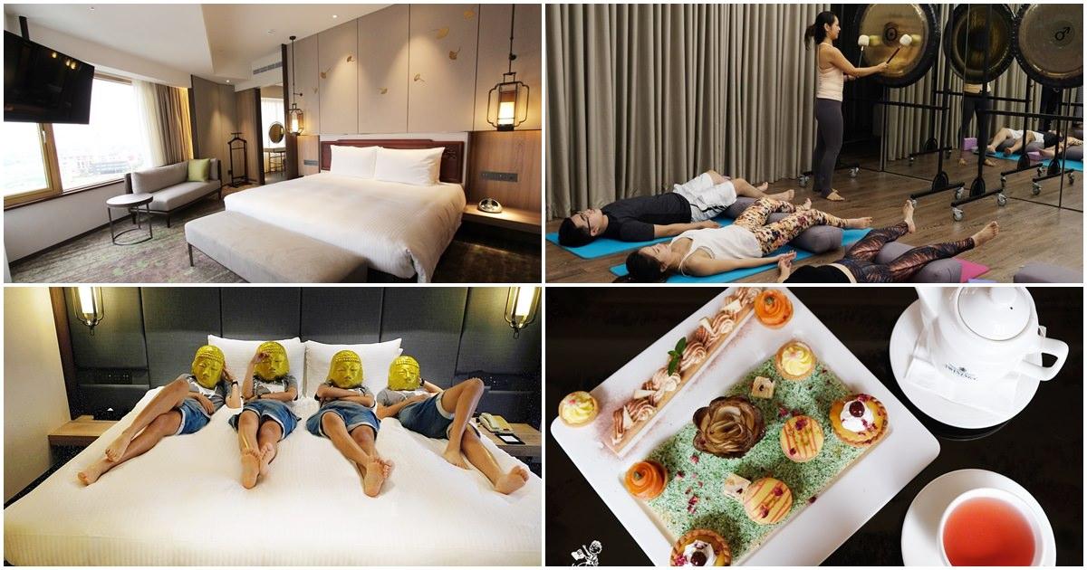 台中福華大飯店︳最划算五星級台中飯店!精緻客房煥然一新登場