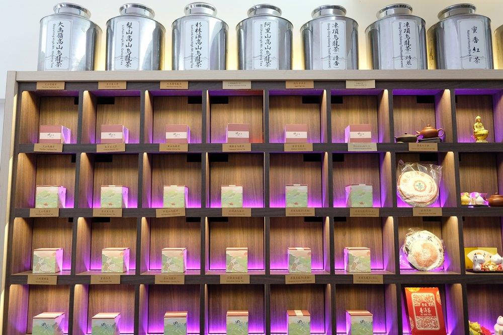 大稻埕茶葉店