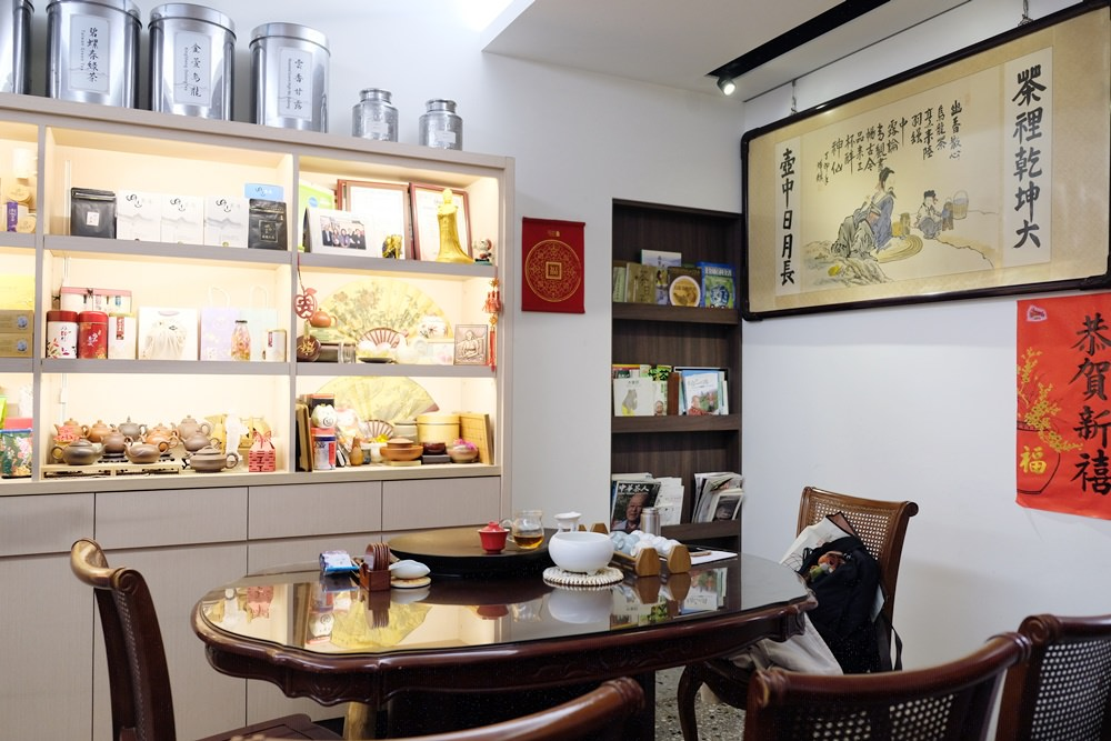 大稻埕茶店