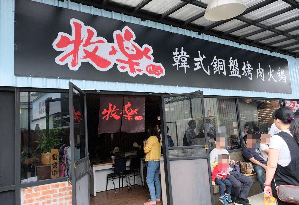 豐原親子餐廳