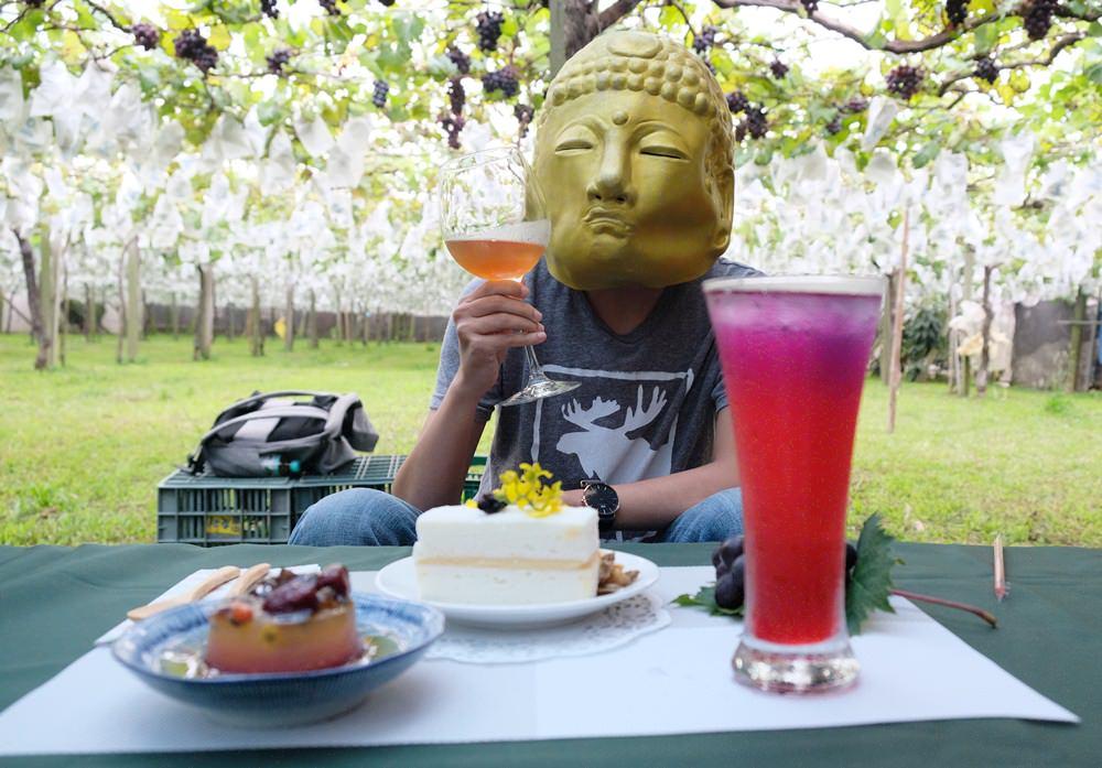 新峰葡萄樹下午茶宴