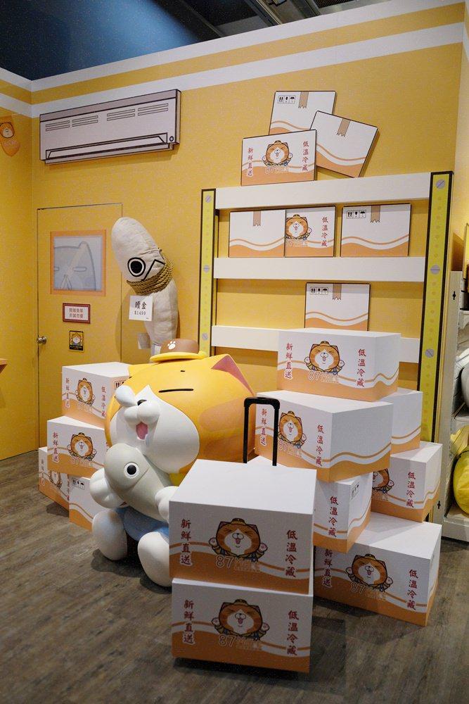 白爛貓華山商店