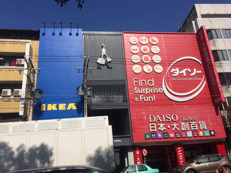 逢甲IKEA百元商店