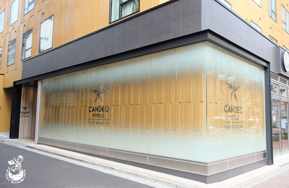 東京車站住宿推薦
