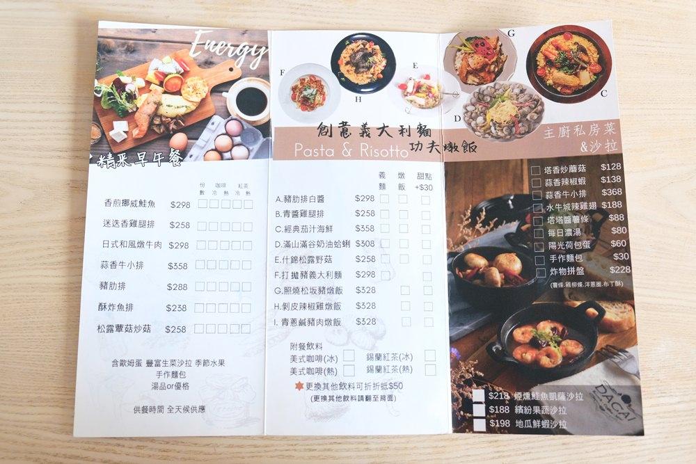 台中國美館早午餐