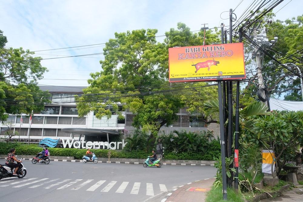 峇里島水印Spa飯店