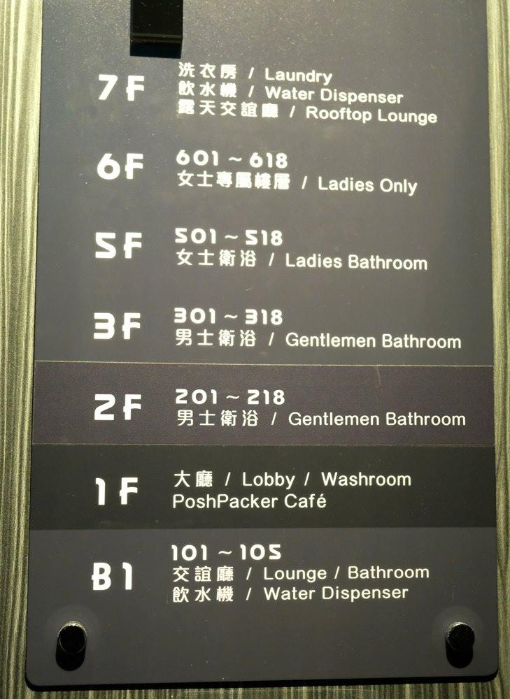 台北車站青年旅館