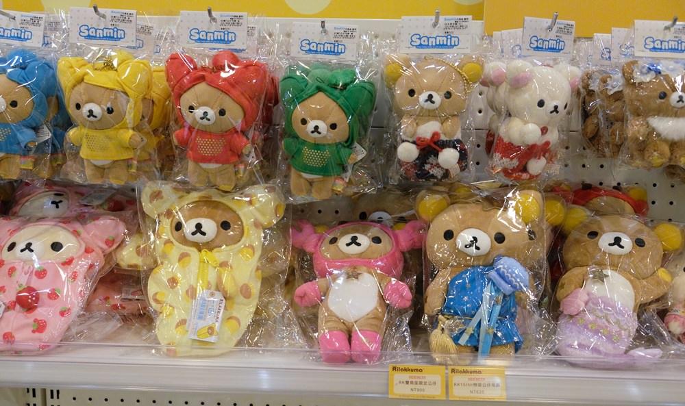拉拉熊周邊商品