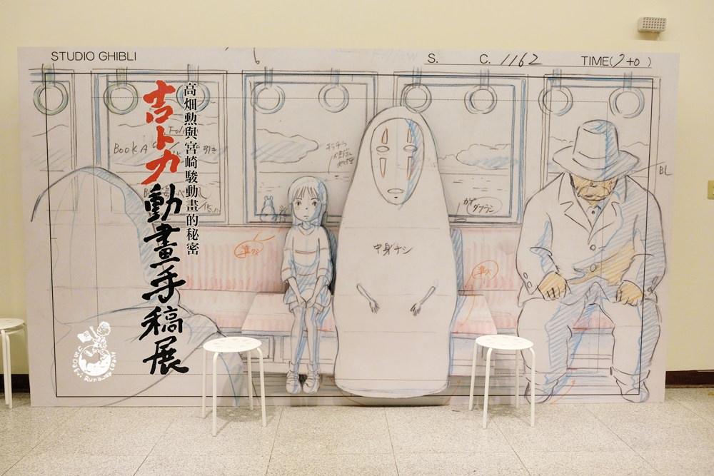 吉卜力動畫手稿展(周邊商品篇)中正紀念堂登場,吉卜力紀念品區免費參觀選購