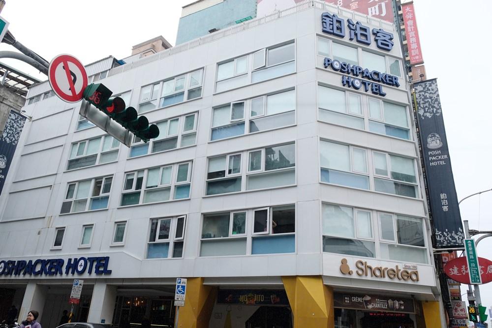 台北車站青年旅館︱鉑泊客poshpacker hotel-便宜高隱私的單人房青旅,便利性極高
