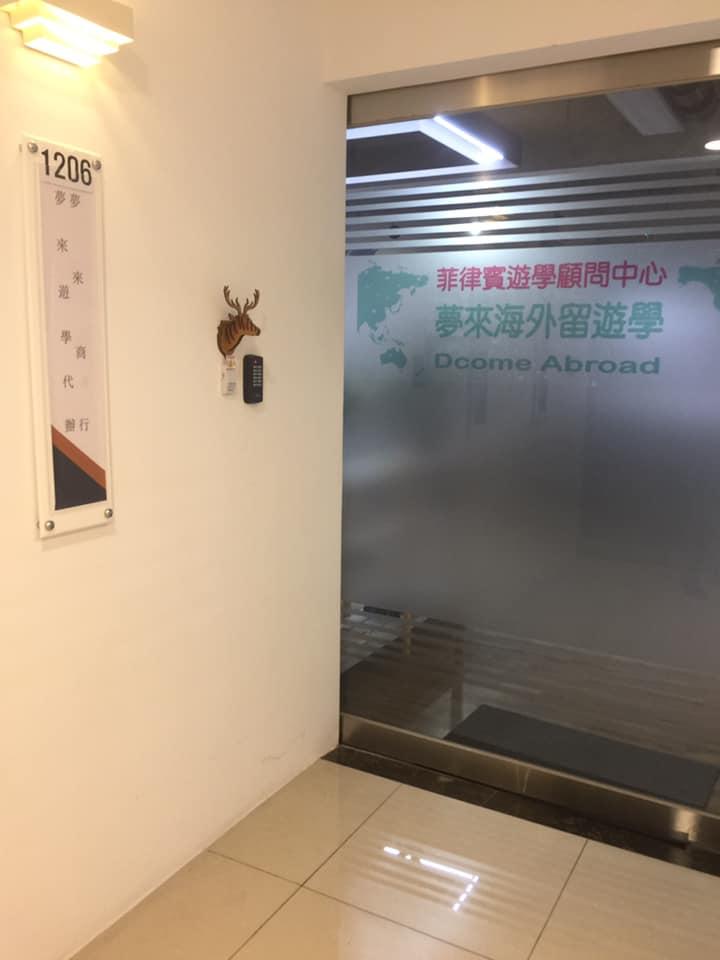 台中菲律賓遊學代辦